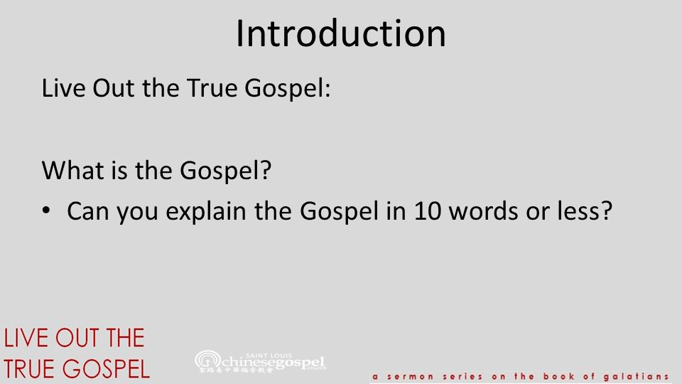 Introduction Live Out the True Gospel: What is the Gospel? Can you explain the Gospel in 10 words or less?