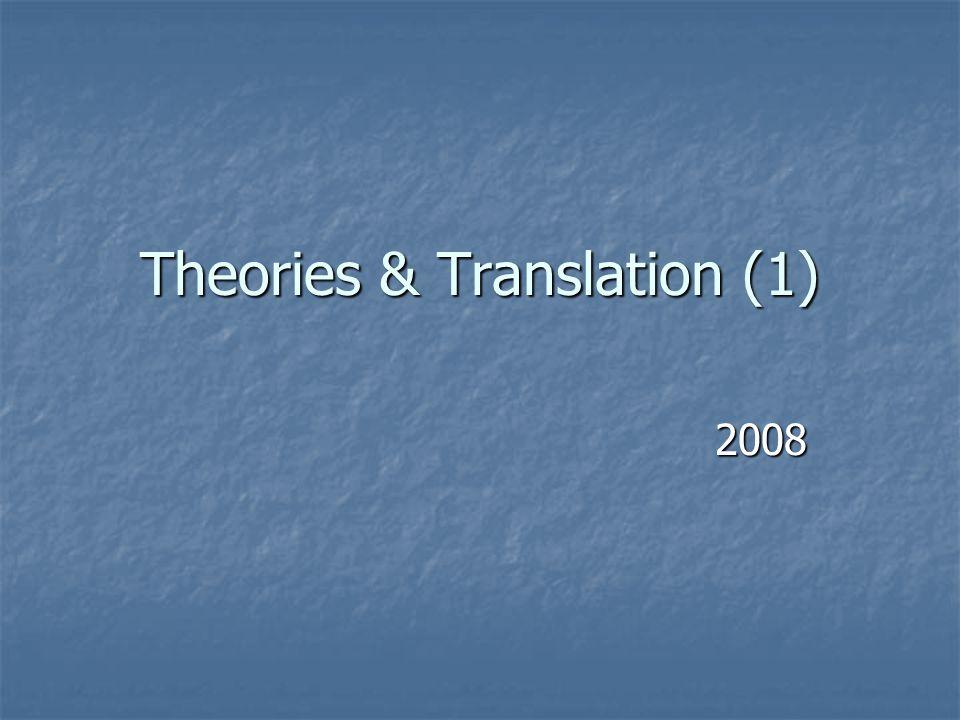 Theories & Translation (1) 2008