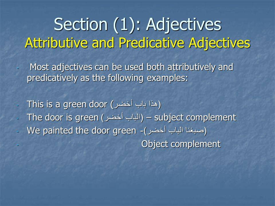 Section (1): Adjectives Attributive and Predicative Adjectives - Most adjectives can be used both attributively and predicatively as the following exa