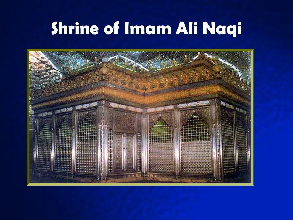 Shrine of Imam Ali Naqi