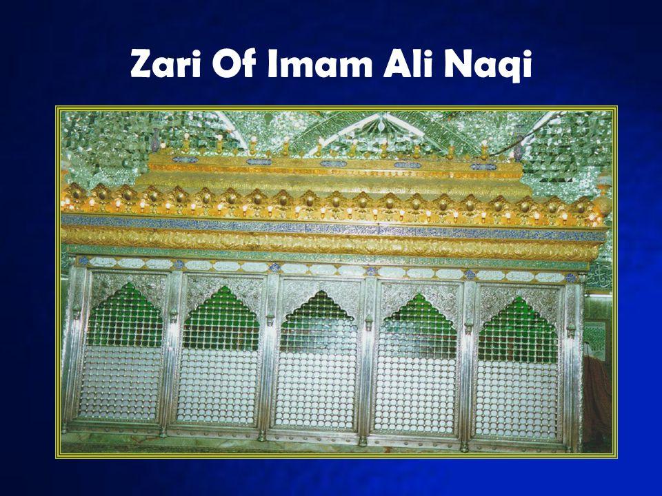Zari Of Imam Ali Naqi