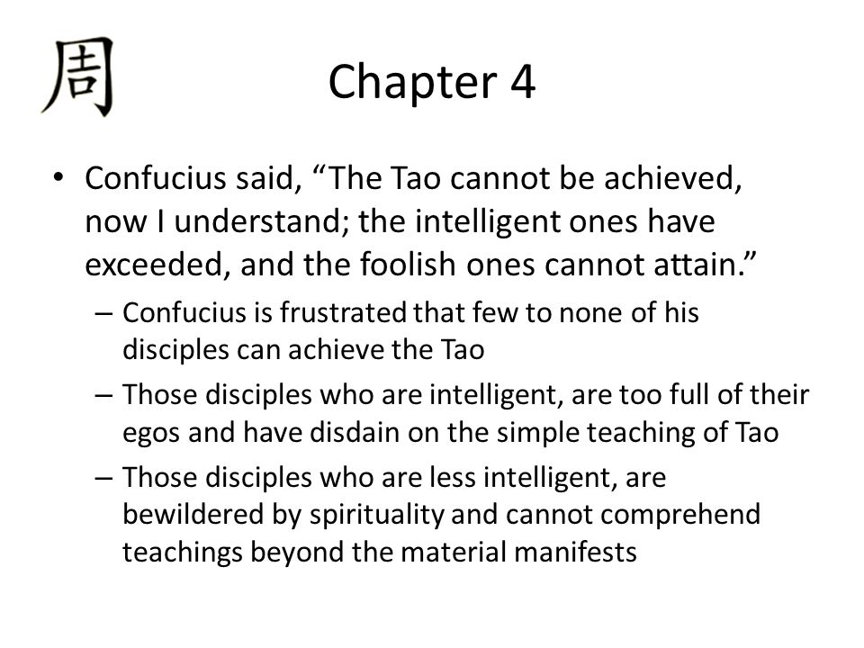 "Chapter 4 Confucius said, ""The Tao cannot be achieved, now I understand; the intelligent ones have exceeded, and the foolish ones cannot attain."" – Co"