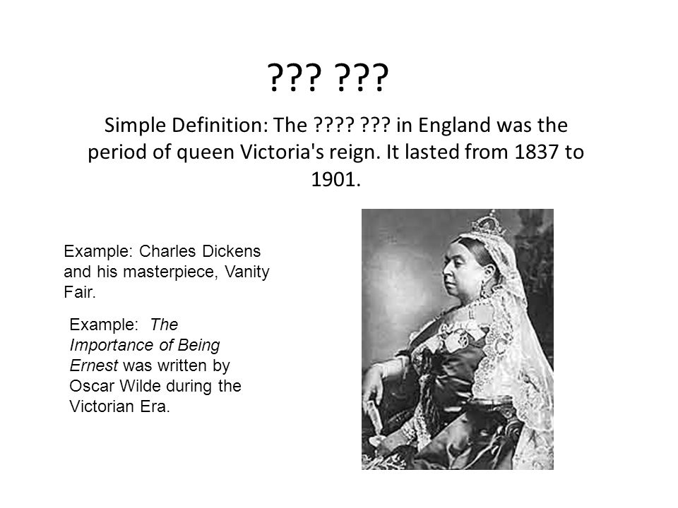 Definition: The ??? ??? of the United Kingdom was the period of Queen Victoria's reign from 20 June 1837 until her death on 22 January 1901. Transitio