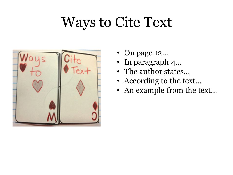 Ways to Cite Text On page 12… In paragraph 4… The author states… According to the text… An example from the text…
