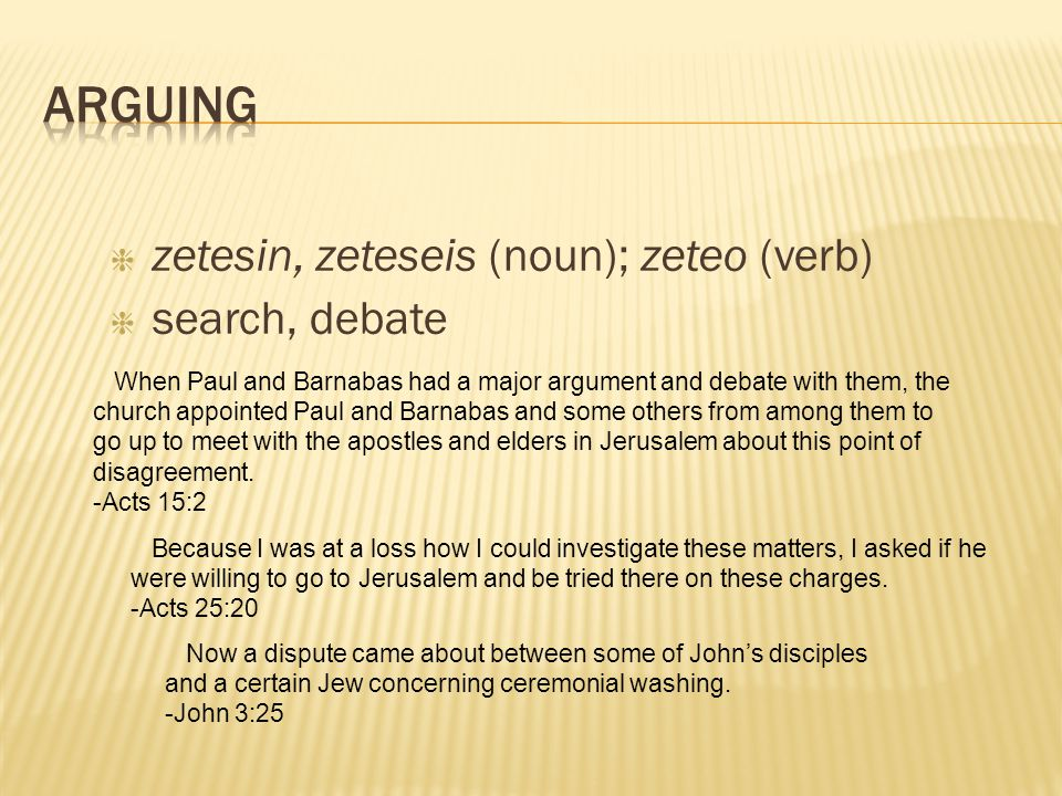 zetesin, zeteseis (noun); zeteo (verb) search, debate Because I was at a loss how I could investigate these matters, I asked if he were willing to go to Jerusalem and be tried there on these charges.