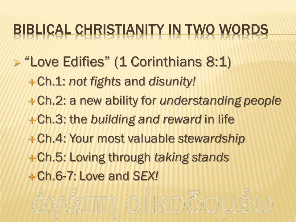 " ""Love Edifies"" (1 Corinthians 8:1)  Ch.1: not fights and disunity!  Ch.2: a new ability for understanding people  Ch.3: the building and reward i"