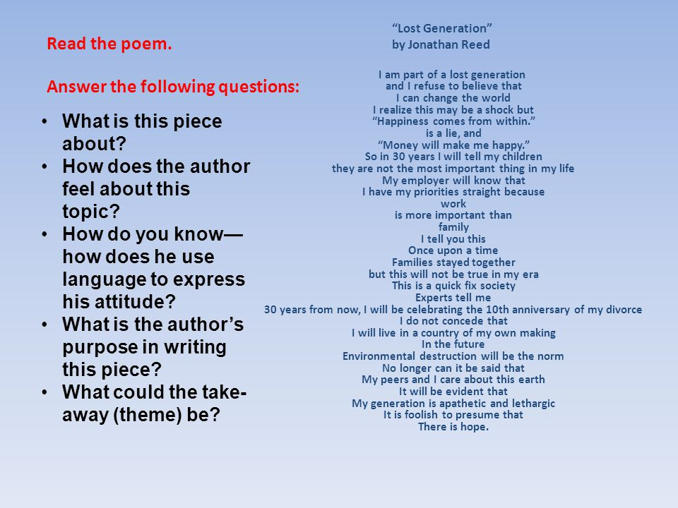 Execution by Edward Hirsch Reflection Summary: Now that you have discussed this poem, use your understanding of it to construct a summary of what you thought and/or how you felt about the piece by answering these questions.