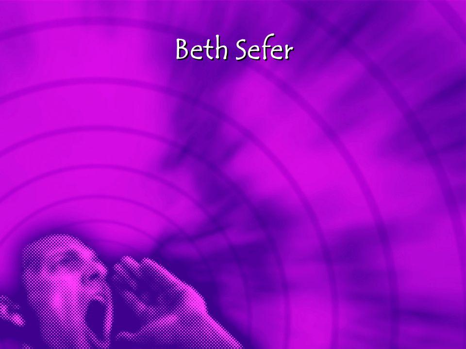 Beth Sefer