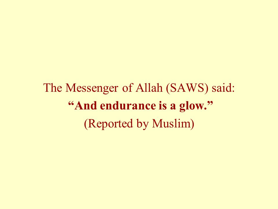 """The Messenger of Allah (SAWS) said: """"And endurance is a glow."""" (Reported by Muslim)"""