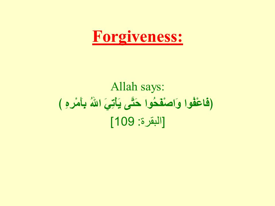 Forgiveness: Allah says: ﴿فَاعْفُوا وَاصْفَحُوا حَتَّى يَأْتِيَ اللهُ بِأَمْرِهِ ﴾ [ البقرة : 109]