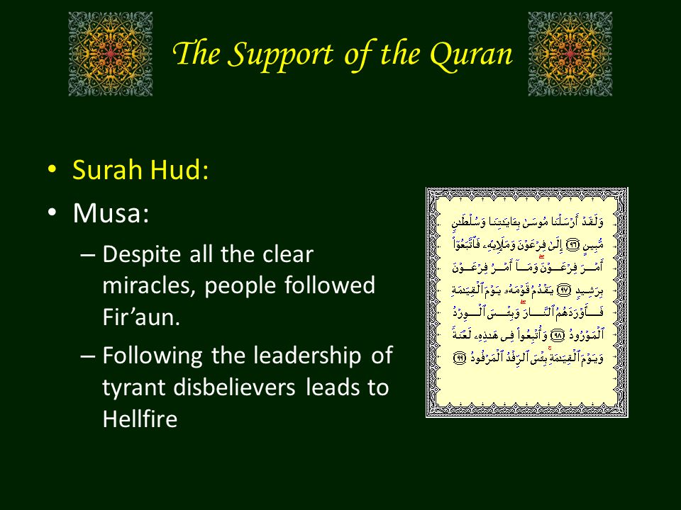The Support of the Quran Surah Hud: Musa: – Despite all the clear miracles, people followed Fir'aun.