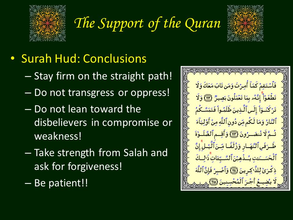 The Support of the Quran Surah Hud: Conclusions – Stay firm on the straight path.