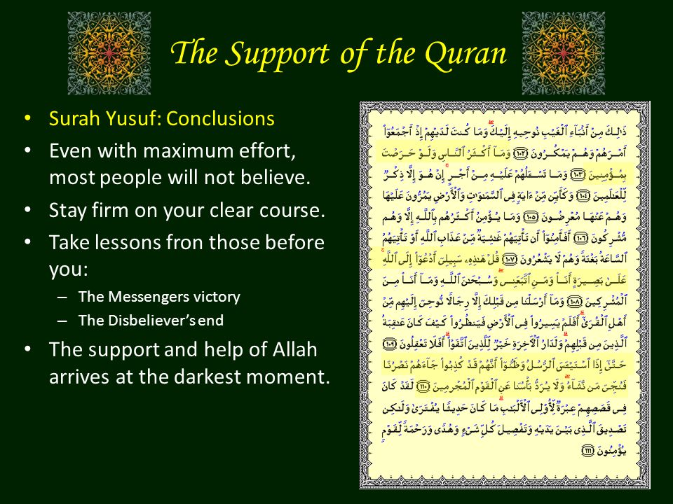 Surah Yusuf: Conclusions Even with maximum effort, most people will not believe.