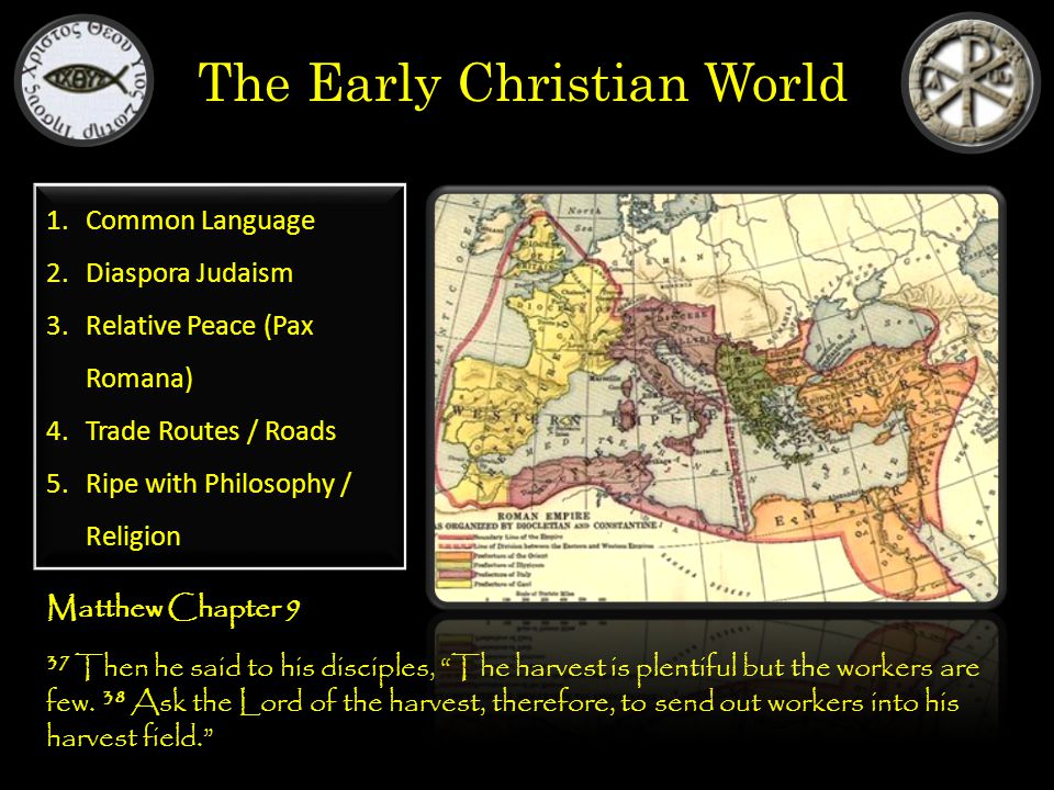 Theology of the Early Church A Few Points: 1.The theology of the church has never been perfectly uniform 2.Jesus did not leave the church with a manual and a catechism (Peter's Kosher Experience) 3.Challenges:  Widespread Illiteracy, lack of education  Geographical Dispersion  Cultural Differences  Lack of real authority  Few Resources  Constant Resistance from Jewish/Pagan Authorities  Creep of Philosophical/Religious Ideas  Cultural Isolation 4.How was there uniformity at all?