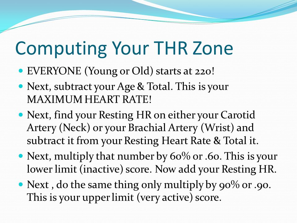 Computing Your THR Zone EVERYONE (Young or Old) starts at 220.