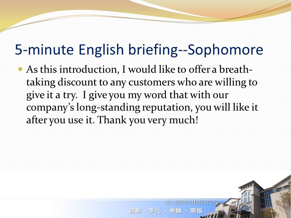 5-minute English briefing--Sophomore As this introduction, I would like to offer a breath- taking discount to any customers who are willing to give it