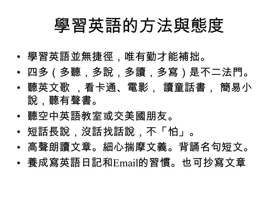 Ways to ask about proper address (p.4) Do you mind if I call you [Kazuko].