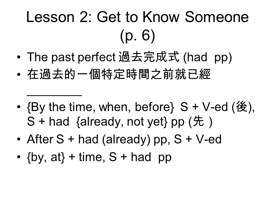 Lesson 2: Get to Know Someone (p.