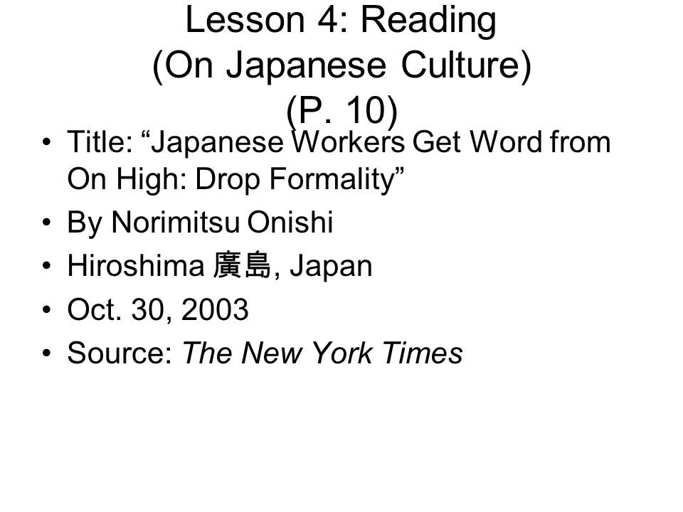 Lesson 4: Reading (On Japanese Culture) (P.