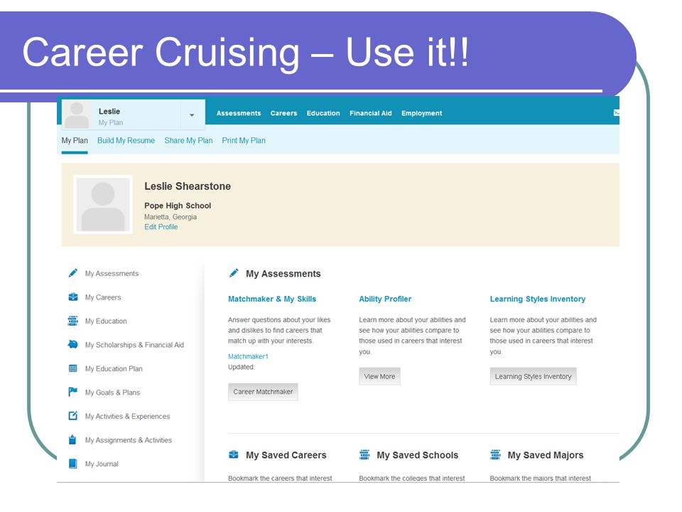 Career Cruising – Use it!!
