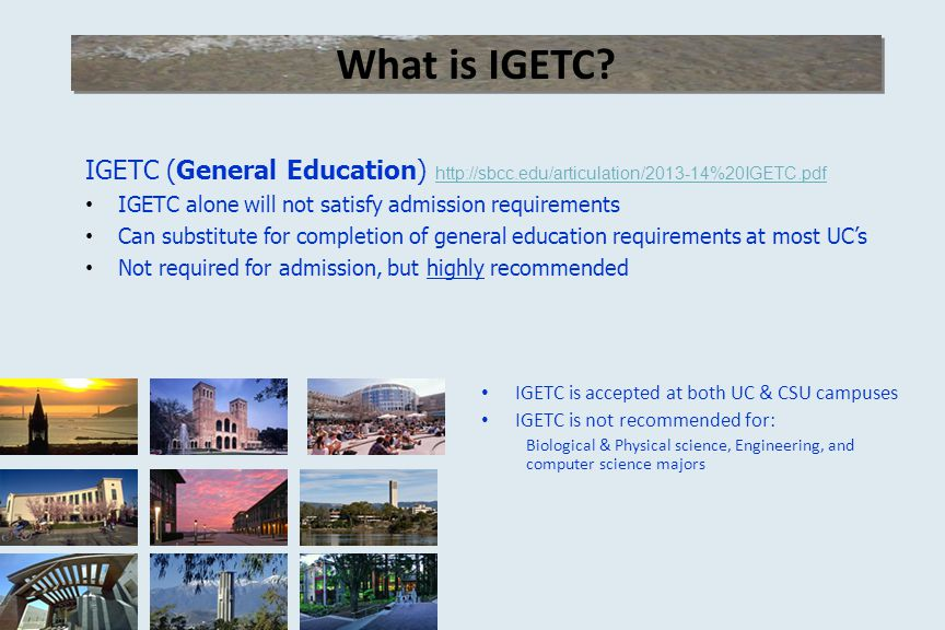 What is IGETC.