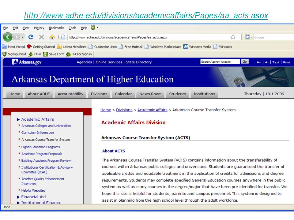 http://www.adhe.edu/divisions/academicaffairs/Pages/aa_acts.aspx