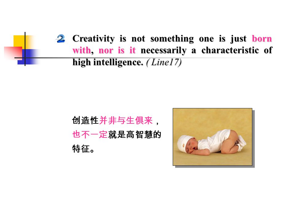 approach (line 32, Para. 7) n. 1) a method of doing something or dealing with a problem 方法, 步骤 n.