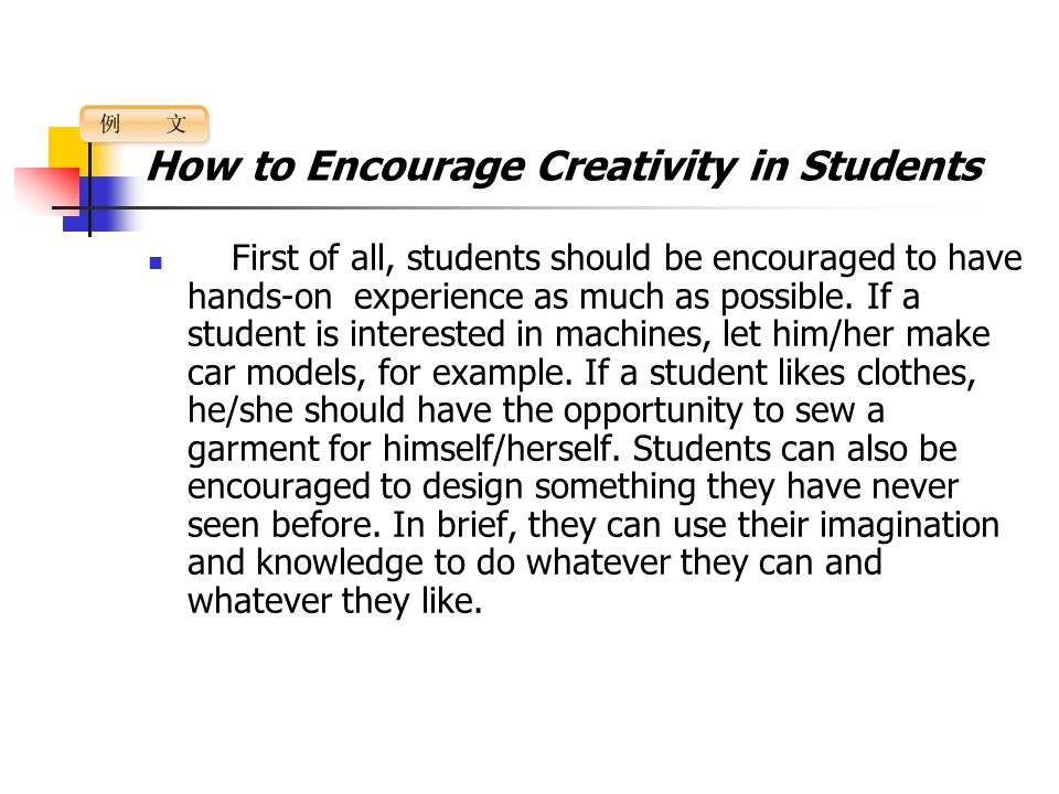 Directions: write a composition entitled How to Encourage Creativity In Students based on what you have learned in this unit.