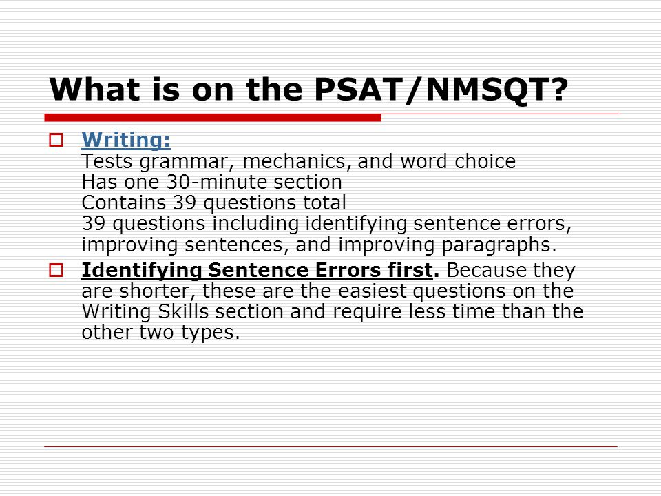 What is on the PSAT/NMSQT.