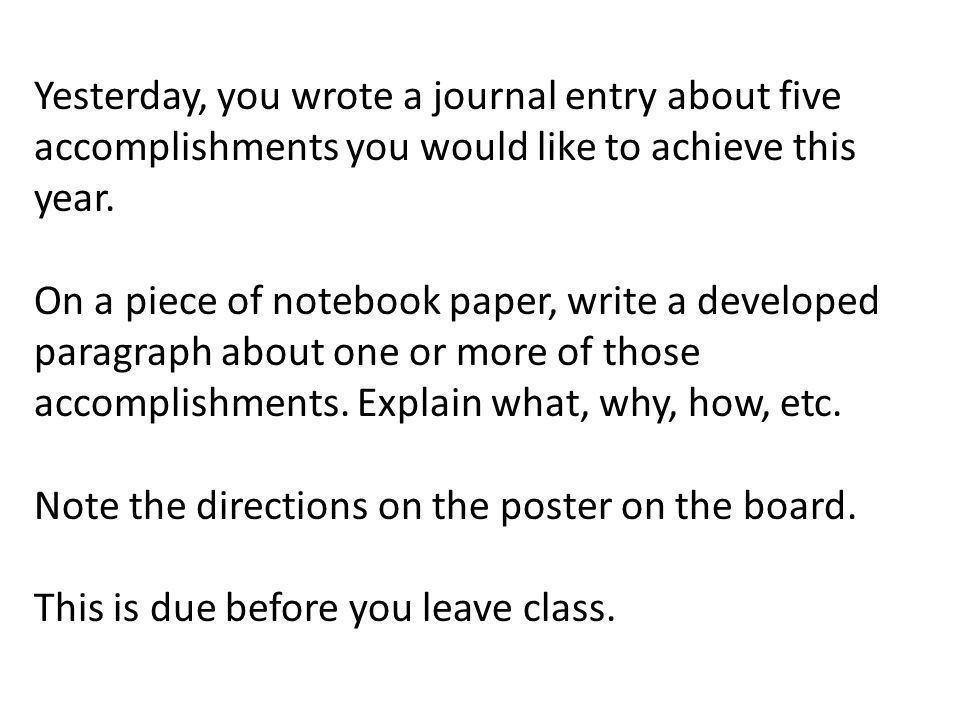 Quiz: On your own paper, answer the following.