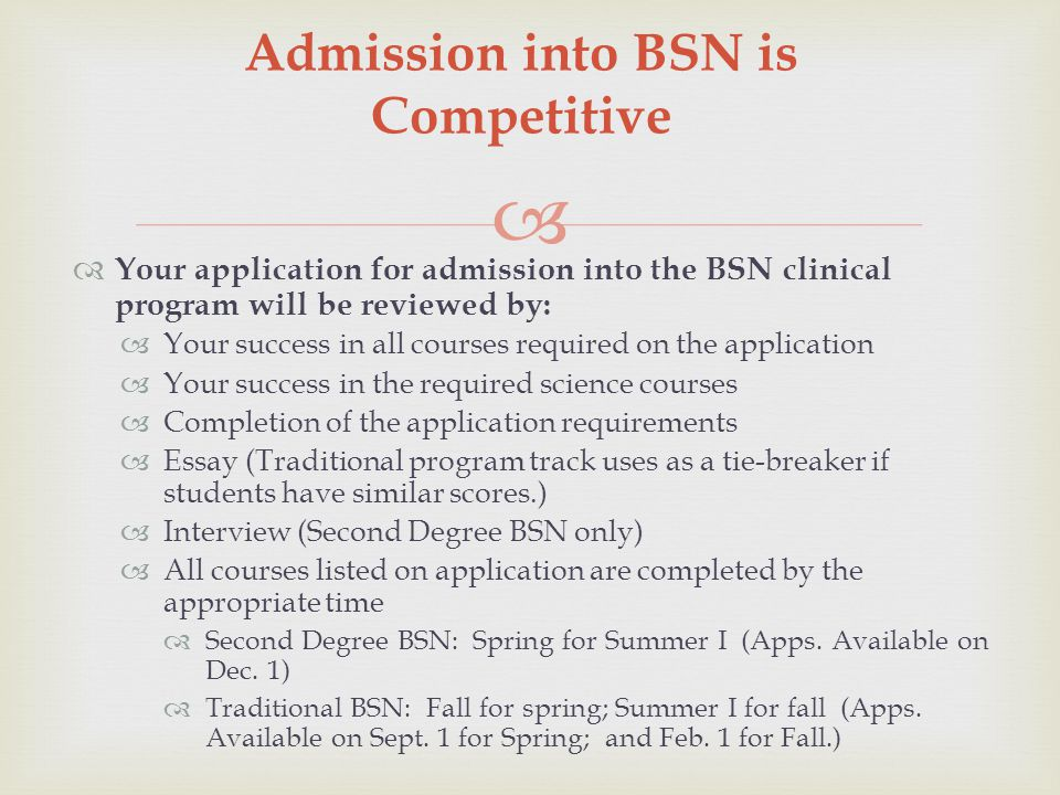   Laptops are required for all clinical nursing students entering the programs May 2012 or after.
