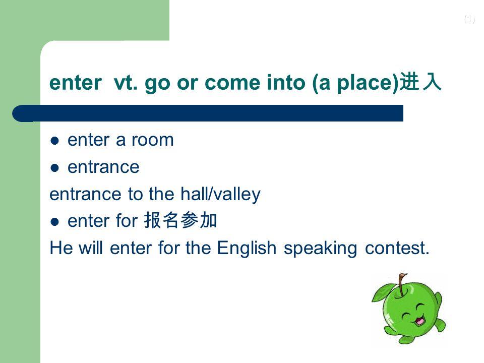 (1) enter vt.