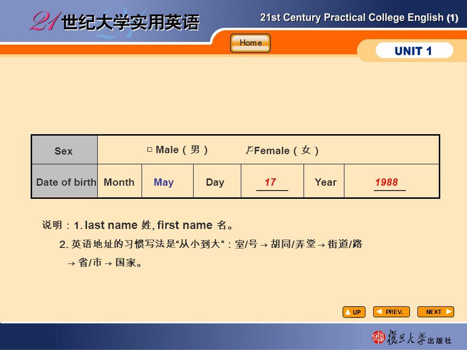 (1) PW4 Sex Date of birth □ Male (男) √ Female (女) □ MonthMayDay17Year1988 说明: 1.