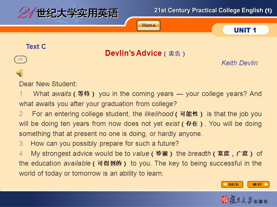 (1) Text C taxtC-1-E Devlin's Advice (忠告) Keith Devlin Dear New Student: 1 What awaits (等待) you in the coming years — your college years.