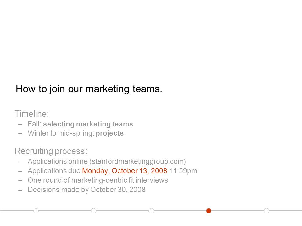 How to join our marketing teams.