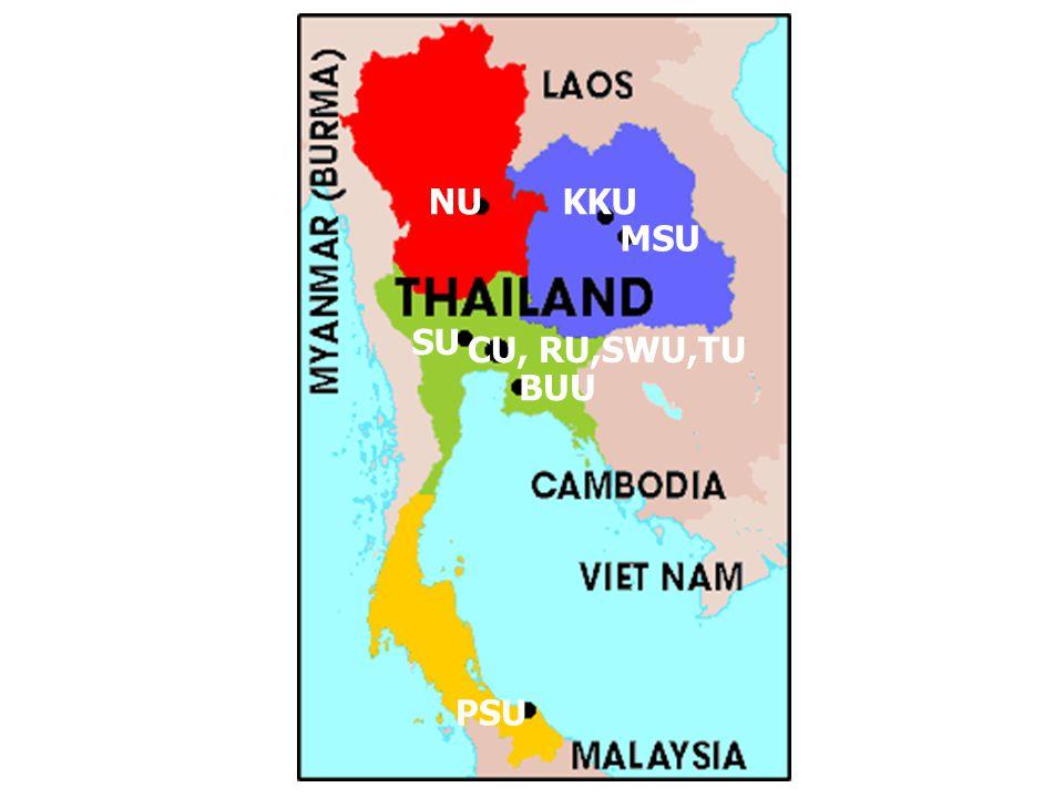 Table 7 Progress in Korean Language Teaching  Korean language teaching was delivered for the first time in 1986 at Prince of Songkla University (Pattani) as electives.