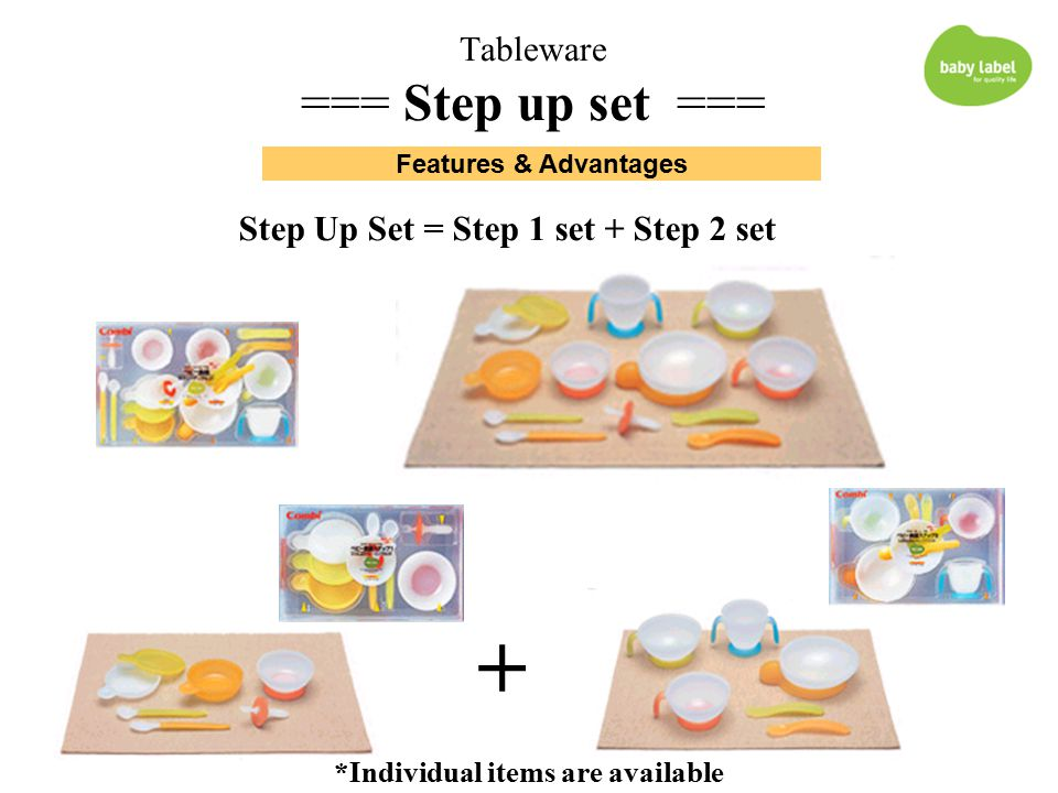 Tableware === Step up set === Step Up Set = Step 1 set + Step 2 set + *Individual items are available Features & Advantages