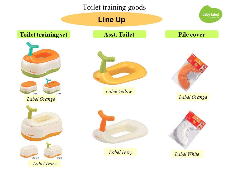 Toilet training goods Line Up Toilet training setAsst.