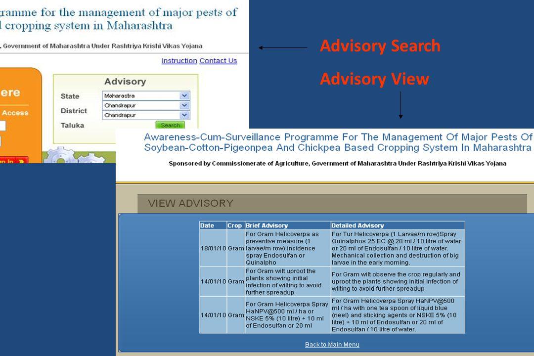 Advisory Search Advisory View