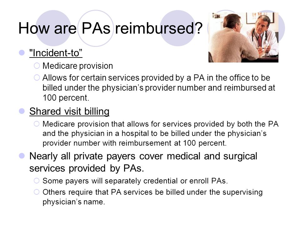 How are PAs reimbursed?