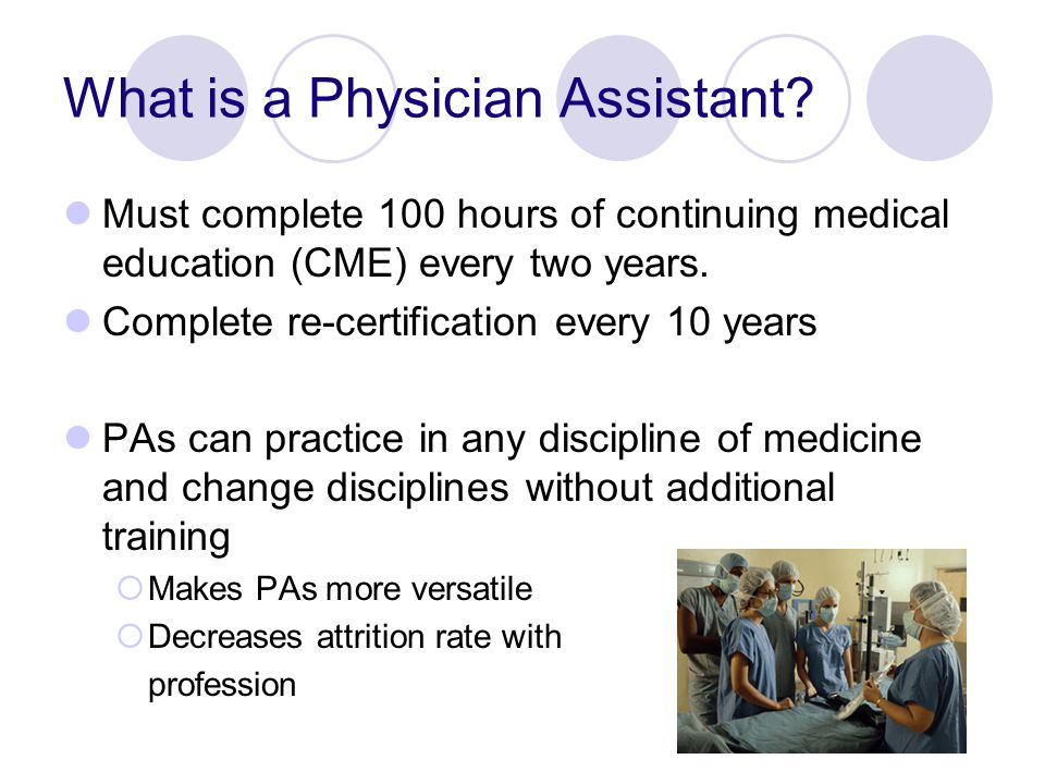 What is a Physician Assistant.