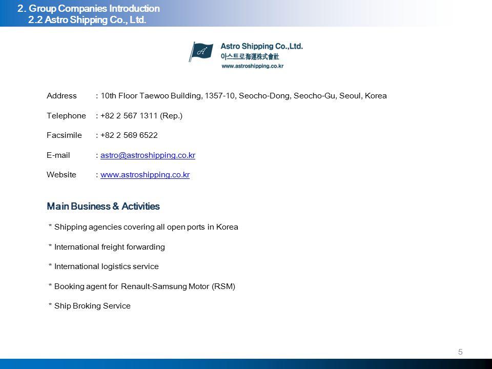 Astro Shipping Co., Ltd.