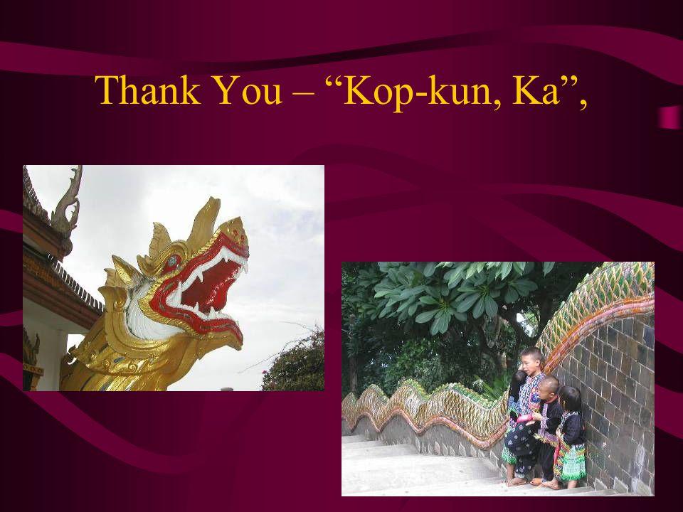 Thank You – Kop-kun, Ka ,