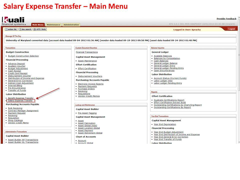 Salary Expense Transfer – Main Menu
