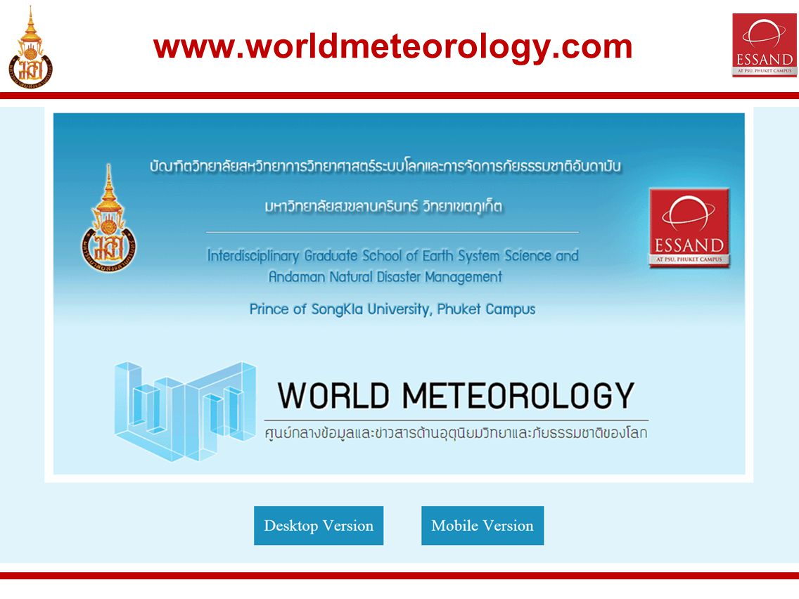 www.worldmeteorology.com