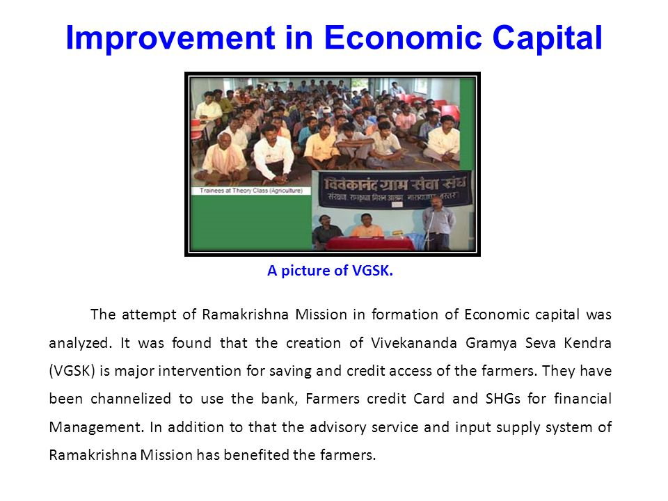 Improvement in Social Capital As far as the social capital is concerned the Role of Ramakrishna Mission was studied on six factors namely Social development, Access to education, Access to health, Liquor consumption and local migration.