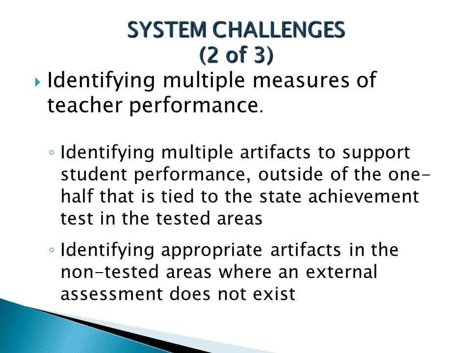  Identifying multiple measures of teacher performance.
