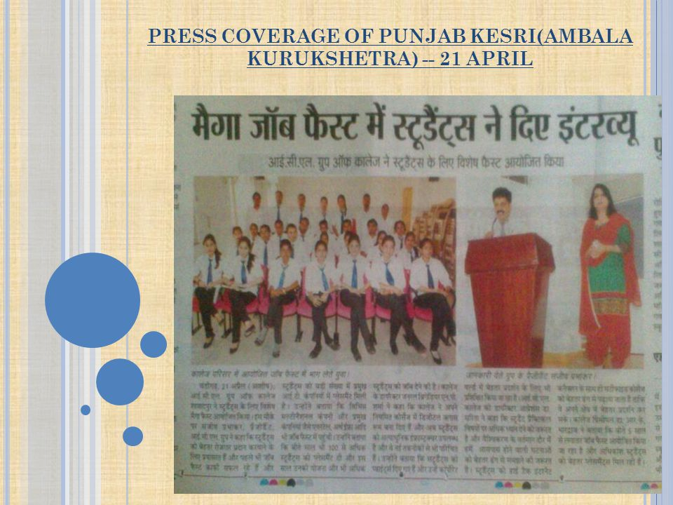 PRESS COVERAGE OF PUNJAB KESRI(AMBALA KURUKSHETRA) -- 21 APRIL