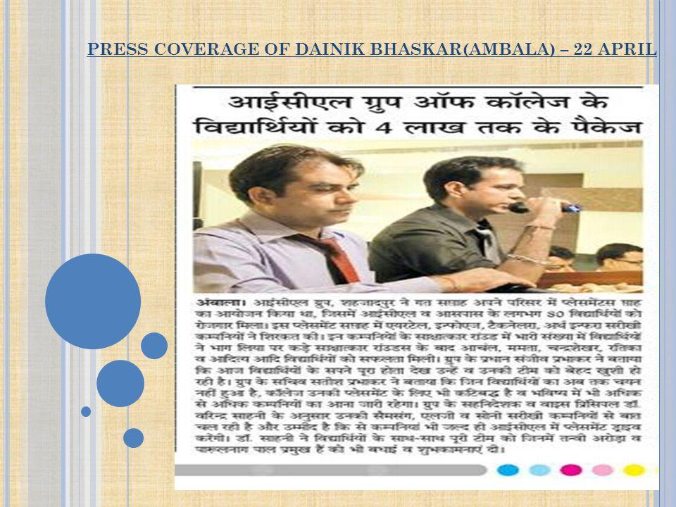 PRESS COVERAGE OF DAINIK BHASKAR(AMBALA) – 22 APRIL