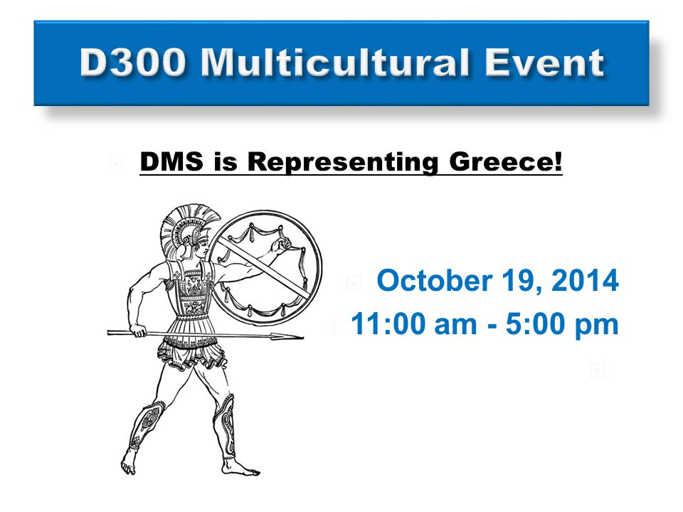  DMS is Representing Greece!  October 19, 2014  11:00 am - 5:00 pm 